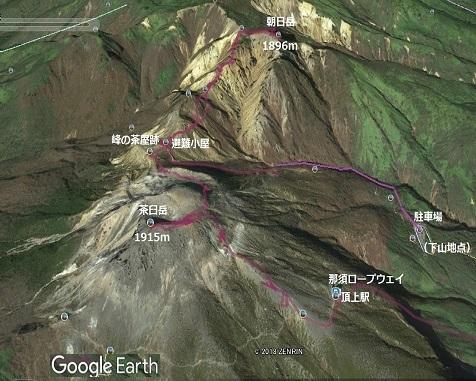 6 那須茶臼岳のコース