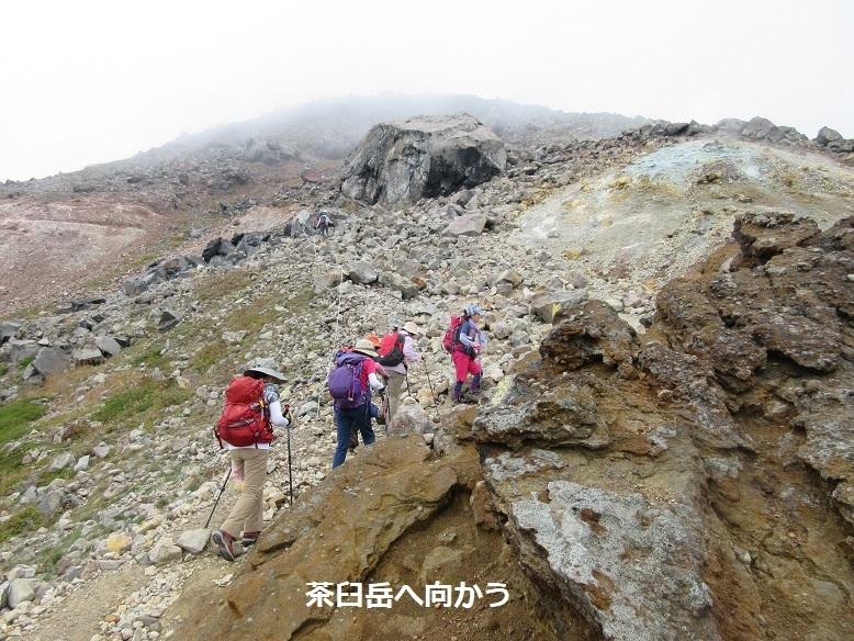 15 茶臼岳へ向かう