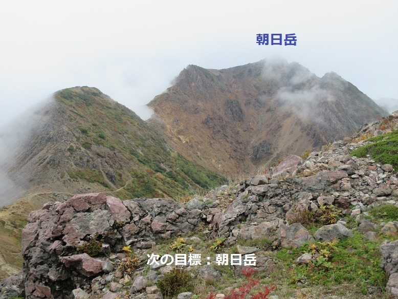 20 朝日岳へ向かう