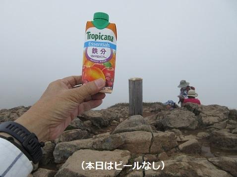 16 朝日岳頂上