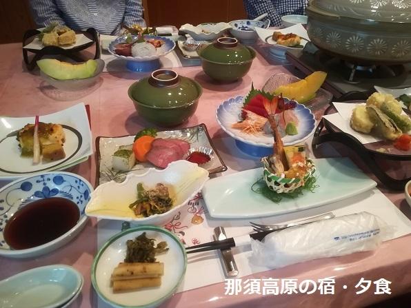 30 那須高原の夕食