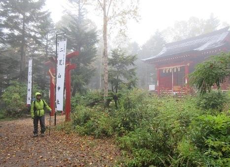 12 二荒山神社前を出発