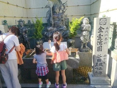 19 宝山寺へやって来た