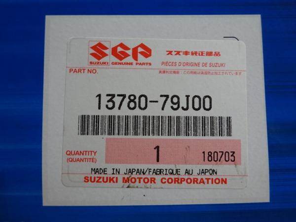 DSC03915.jpg