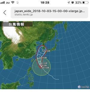 10月3日 台風25進路