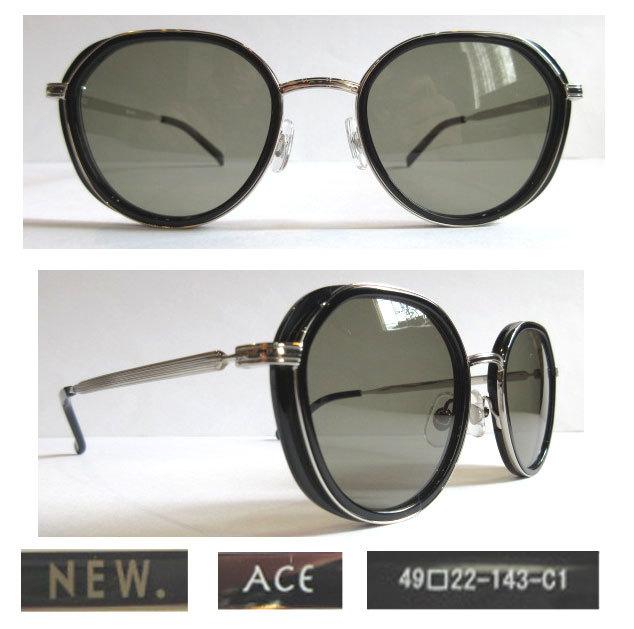 new ace c1