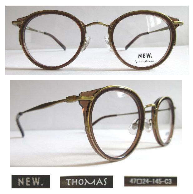new thomas c3