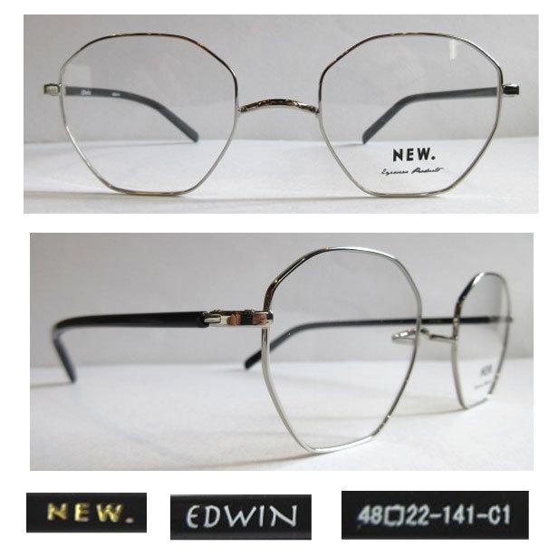 new edwin c1