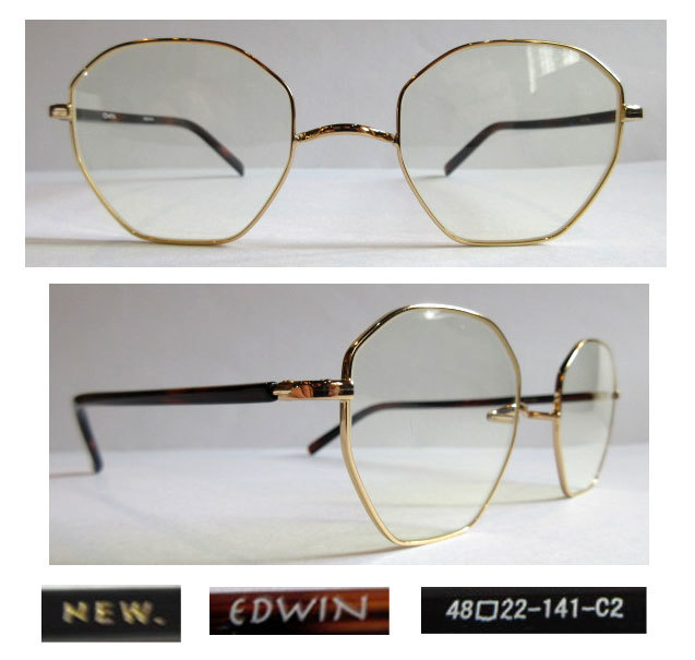 new edwin c2