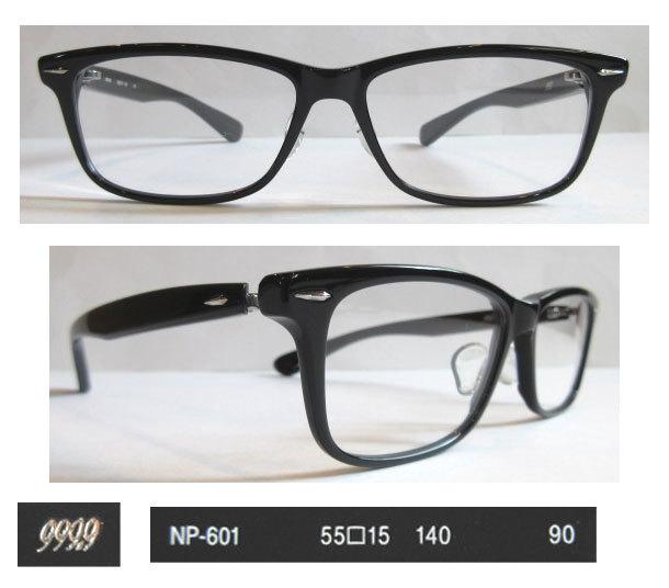 999,9 np-601 90