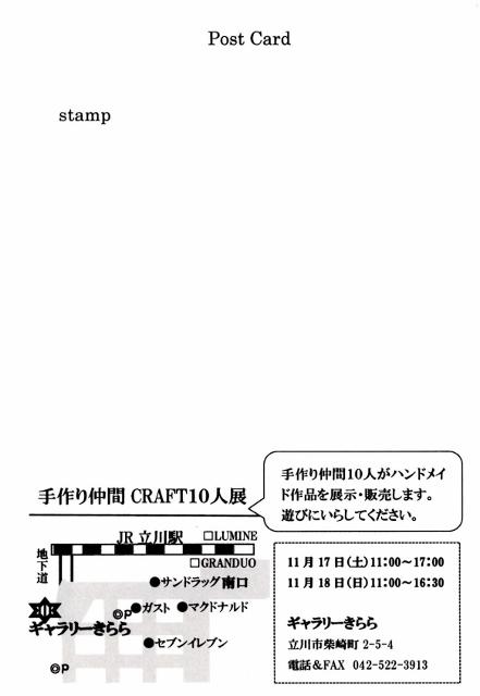 20180930b (441x640)