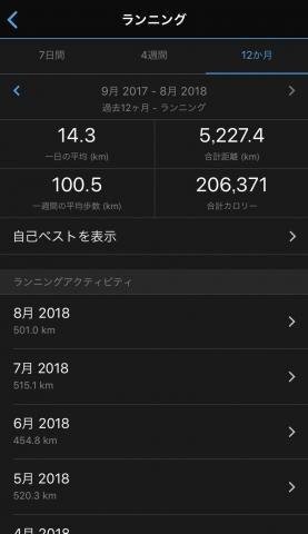 20180901080006c9d.jpeg