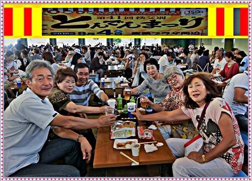 CIMG2547旭川市