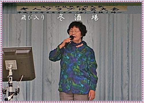 CIMG3378v.jpg