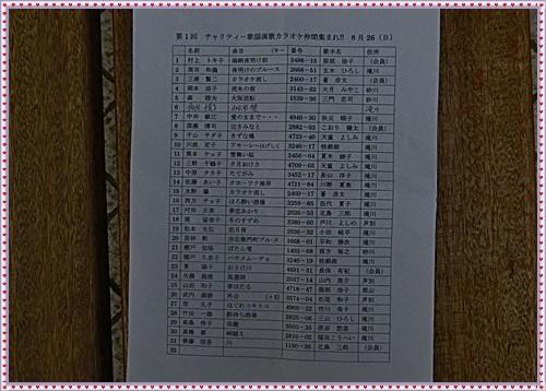 CIMG3408.jpg
