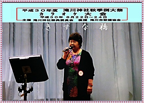 CIMG3549v.jpg