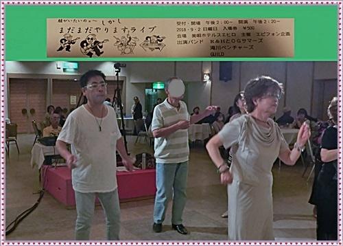 CIMG3710kk.jpg