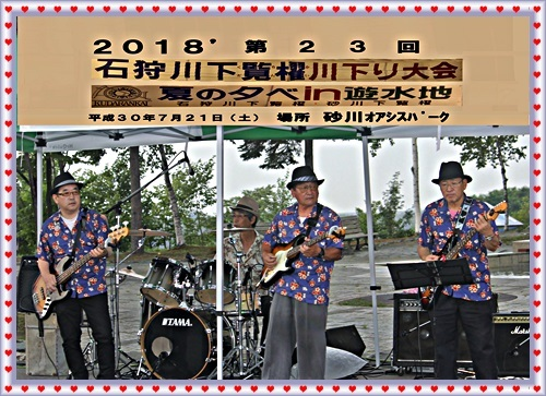 IMG_2514i.jpg