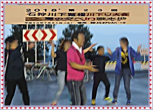 IMG_2549ii.jpg