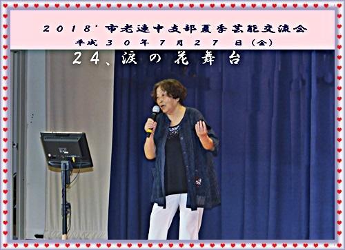 IMG_2739d.jpg