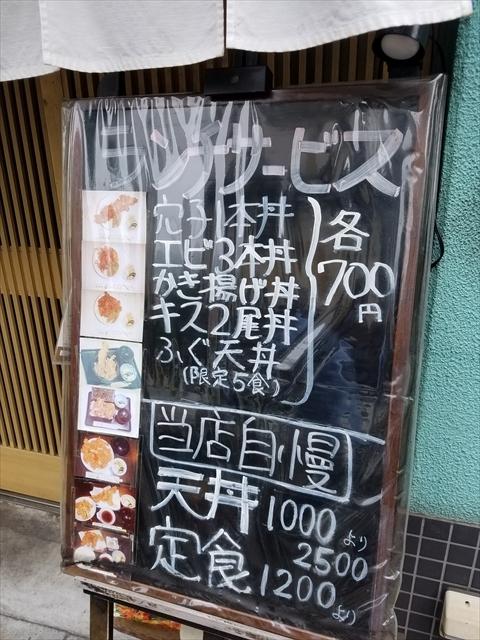 20180911_120158_R ご飯少なめで味噌汁つかずに千円なら次回からサービス丼700円にしよ。