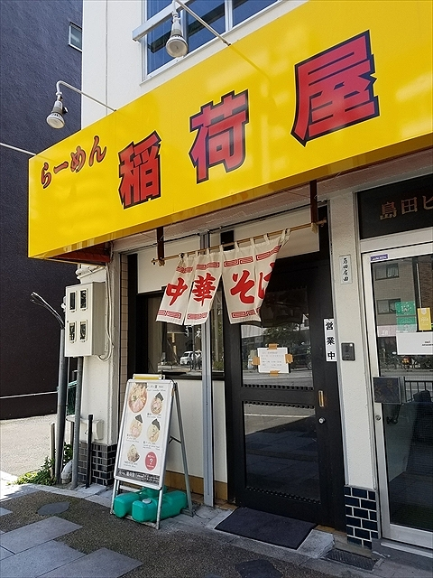 20180905_120232_R 接客がいい男性店員2人