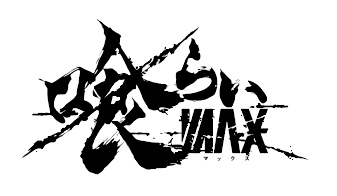 kuraimax_20180929_logo.jpg