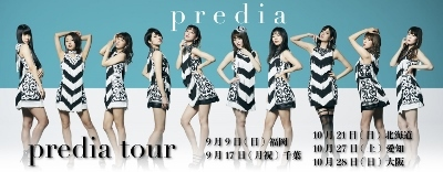 predia_tour2018theone_firsthalf.jpg