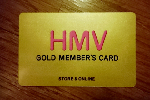 hmv_gold.jpg