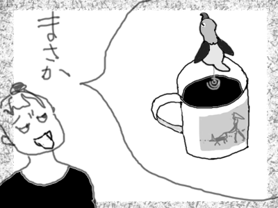 m4コマe