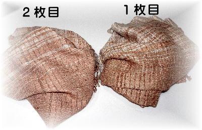 裂き織りマフラー26-2