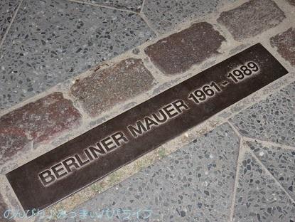 berlin2018087.jpg