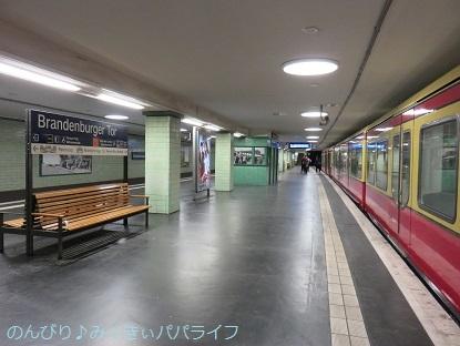 berlin2018141.jpg