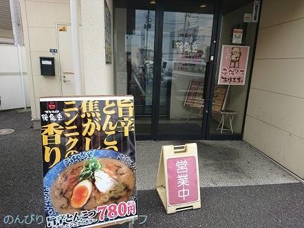 chohakata21.jpg