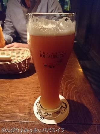hamburg2018135.jpg