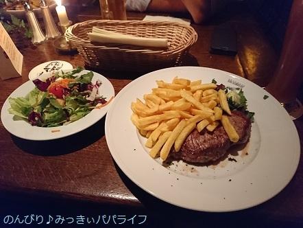 hamburg2018141.jpg