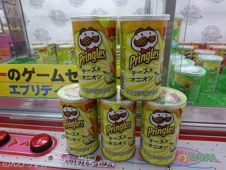 pringles20180802.jpg