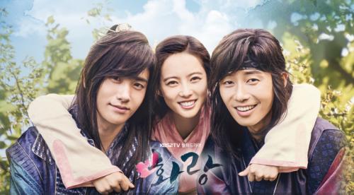 drama14-h3-720x398.png