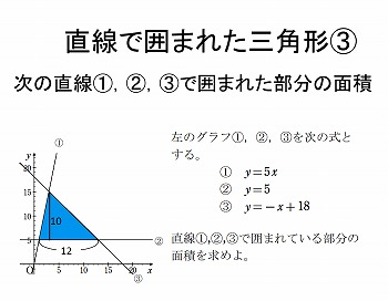 s-問題3改