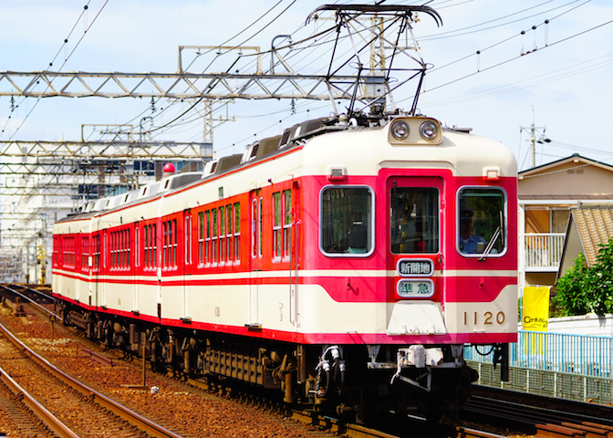 180805 Shintetsu 1100 1