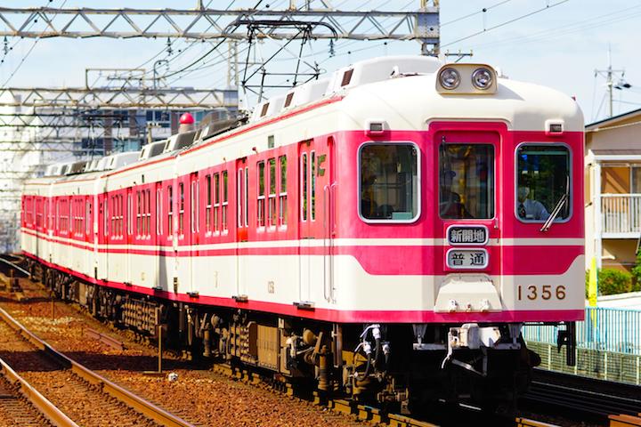 180805 Shintetsu 1300 1