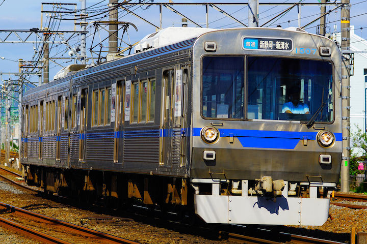 180805 Shizutetsu 1500 Blue