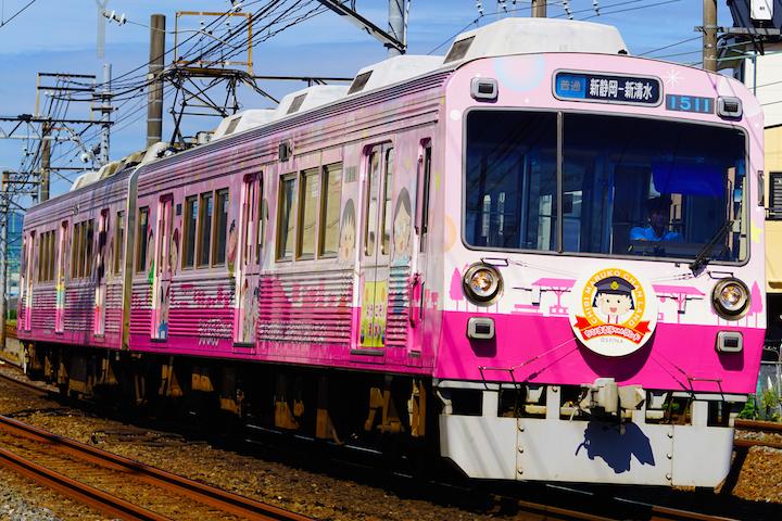 180805 Shizutetsu 1500N Chibimaruko