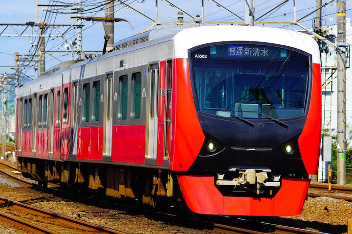180805 Shizutetsu A3500 Red
