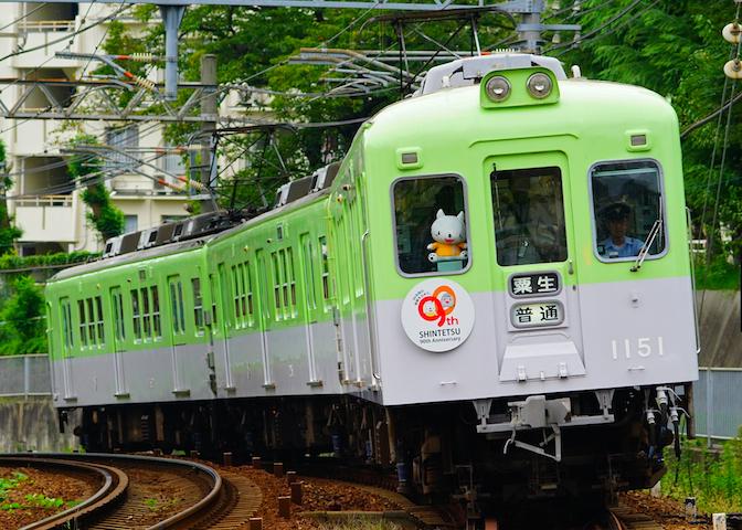 180924 shintetsu 1000green re1