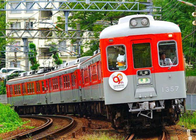 180924 shintetsu 1000orange re1