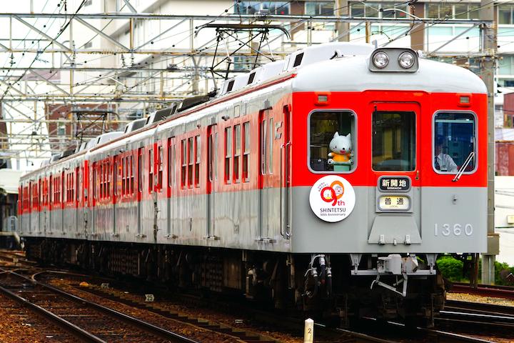 180924 shintetsu 1000orange re2