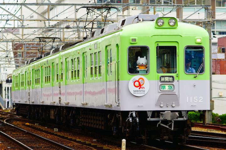 180924 shintetsu 1000green re2
