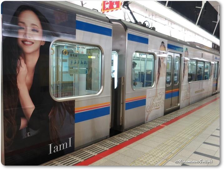 安室奈美恵ラッピング電車 (20)