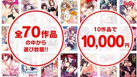 アトリエかぐやの歴代作品から10作品選んで10000円セール(9月25日まで)を見て